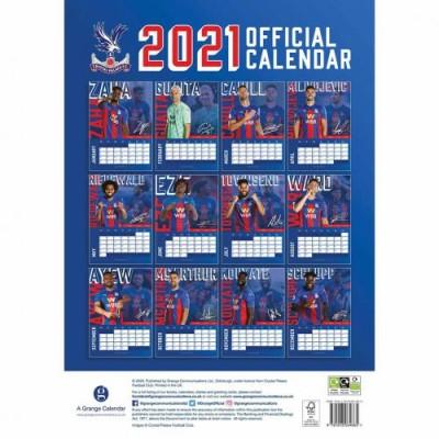 Кристал Пэлас Календарь 2021