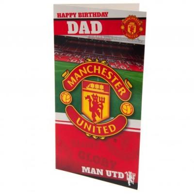 Манчестер Юнайтед Поздравительная открытка DAD