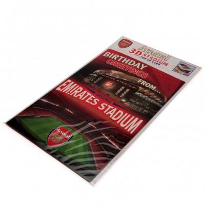 Арсенал Поздравительная открытка (стадион)