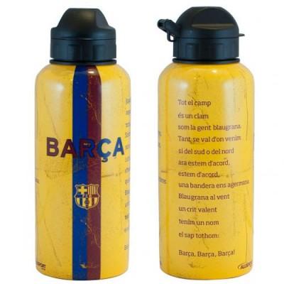 Барселона Бутылка для напитков алюминиевая HM
